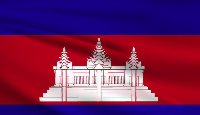 Dawn Ellmore - Cambodia Joins the Patent Corporation Treaty