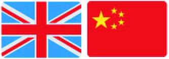 Dawn Ellmore - UK and China Instigate Closer IP Partnership
