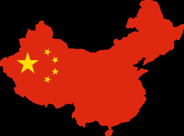 Dawn Ellmore Employment - China patent innovation